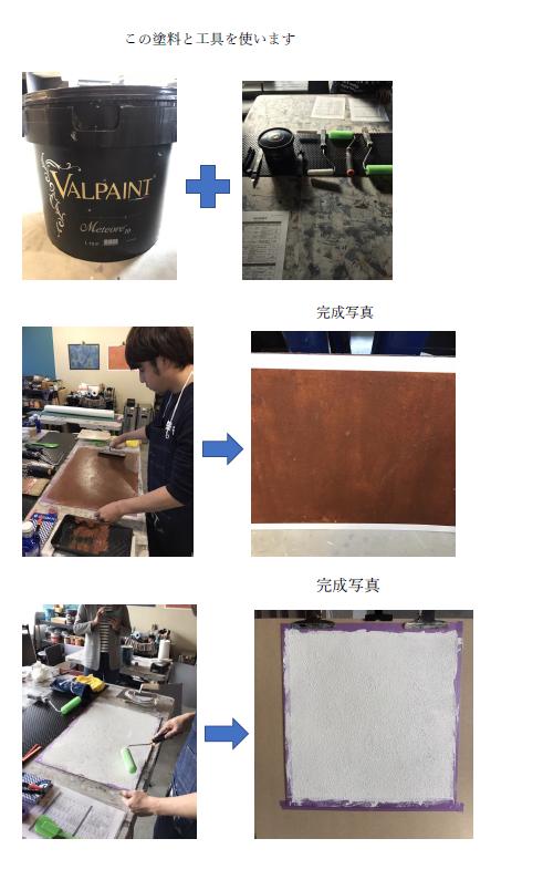 工具と材料.png